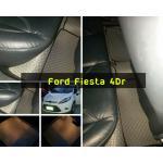 Ford Fiesta 4Dr ลายกระดุมเทาขอบดำ