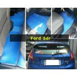 Ford 5dr กระดุมฟ้าขอบเทา