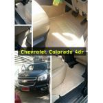 พรมรถยนต์ Chevrolet Colorado 4dr ครีมขอบครีม