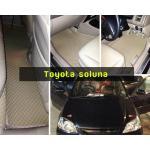 ยางปูพื้นรถยนต์ Toyota soluna กระดุมสีครีม
