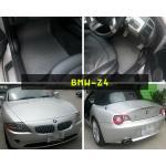 ยางปูพื้นรถยนต์ BMW-Z4 ลายกระดุมเทา