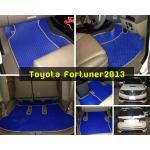ยางปูพื้นรถยนต์ Toyota Fortuner2013 กระดุมน้ำเงินขอบครีม