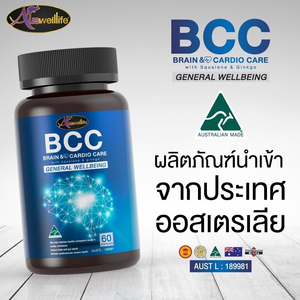 BCC สารสกัดใบแปะก๊วย