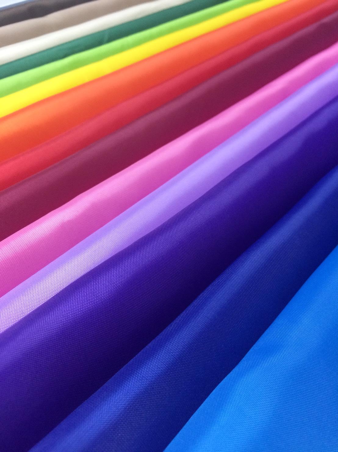 ผ้าโพลีT1000