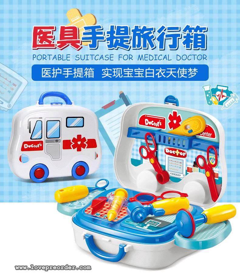 Preorder ของเล่นเด็กนำเข้า ของเล่นเด็กจำลอง ของเล่นเสริมพัฒนา Medical doctor box กล่องเครื่องมือคุณหมอตัวน้อย อุปกรณ์ครบ