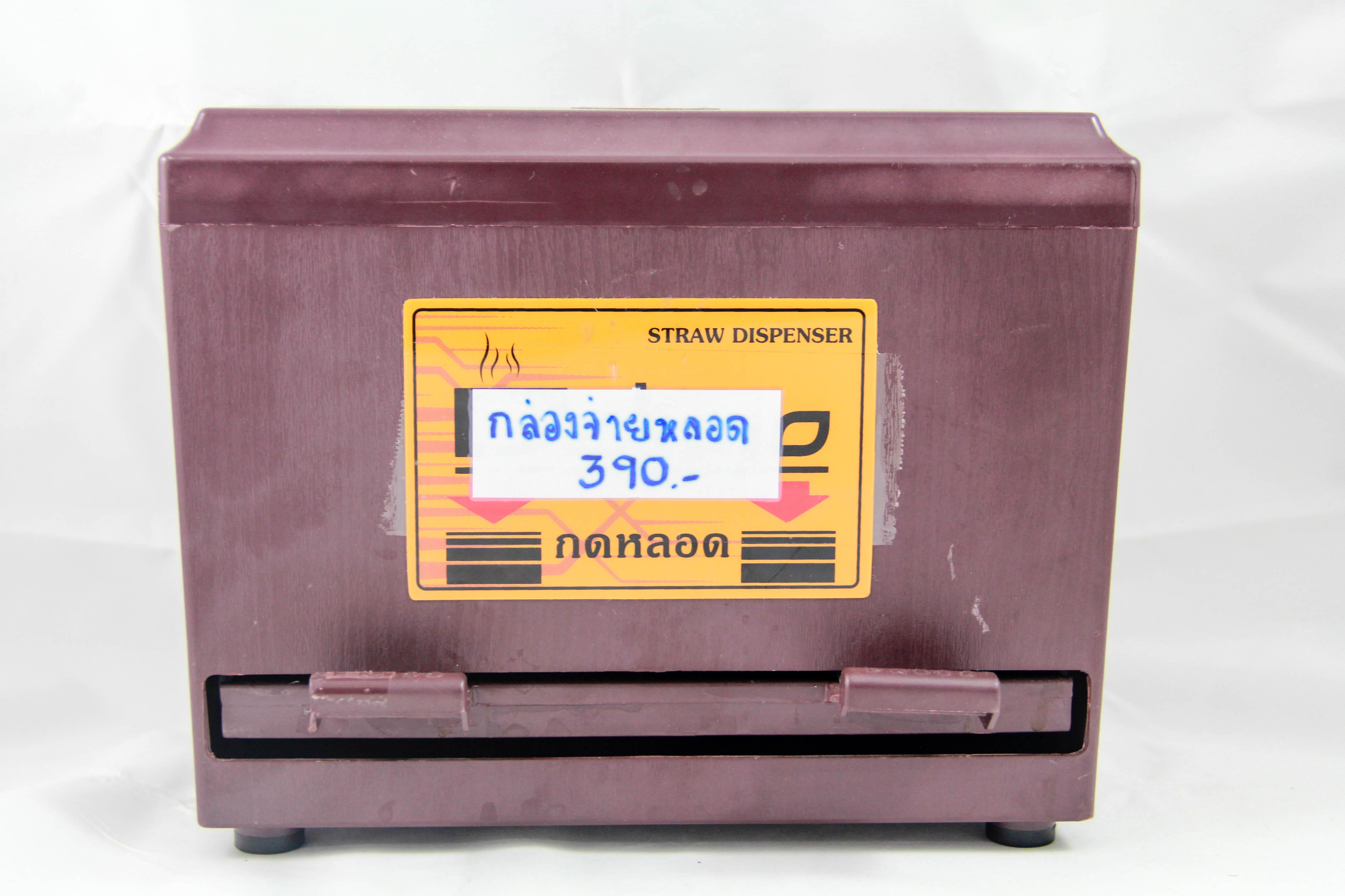 กล่องจ่ายหลอด สีน้ำตาล (Delisio)