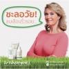 Dr.Wheatgrass Skin Recovery Spray Amazon reviews (รีวิวการทดลองใช้ของสเปรย์ฟื้นฟูผิวหนังดอกเตอร์วีทกราสจากเว็บไซต์อะเมซอน)