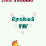 สปันบอนด์ Pet