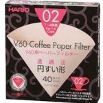 V60 Coffee Paper Filter for 02 Dripper สีน้ำตาล 40 ชิ้น