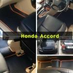 ยางปูรถ ลายกระดุม Honda Accord สีดำขอบส้ม