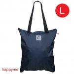 [ไซส์ L] กระเป๋ากันน้ำสะพาย สีกรมท่า (navy)