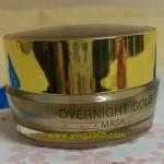 Aurora Golden Pearl Overnight Mask (ออโรล่า โกล์ด เพิร์ล โอเวอร์ไนท์ มาสก์)
