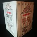คัมภีร์พิชัยสงคราม ซุนวู ฉบับสมบูรณ์