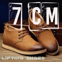 ร้านLifting Shoes รองเท้าเสริมส้น เสริมบุคลิกภาพ 7CM