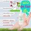 Dr.Wheatgrass Skin Recovery Spray 175 ml thumbnail 2