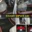 Ford 4dr พรมดักฝุ่นดำขอบแดง