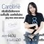 CAROLINE คาโรไลน์ ลดน้ำหนัก พร้อมผิวใส ในหนึ่งเดียว thumbnail 3
