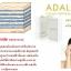 Adalina Stem Cell (อดาลีน่า สเต็มเชลล์) thumbnail 4