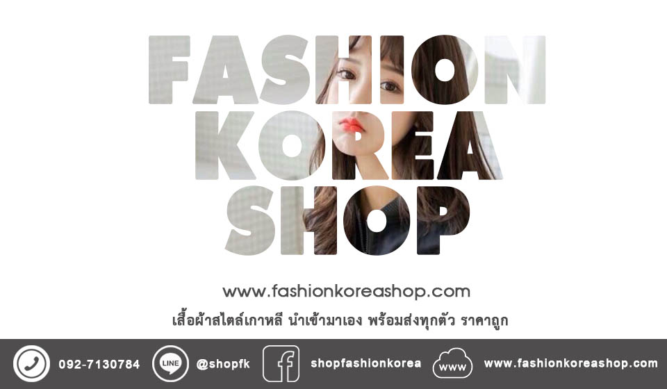 FashionKoreaShop