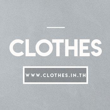เสื้อผ้าแฟชั่น