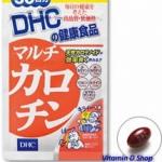 DHC MULTI CAROTENE รวบรวมแคโรทีนสำคัญ 5 ชนิด ไว้ใน ซองเดียว เพื่อร่างกายแข็งแรง ผิวพรรณเปล่งปลั่ง ขนาด 30 วัน (30 เม็ด )