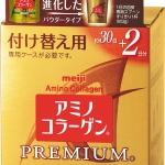 MEIJI AMINO COLLAGEN PREMIUM refill รุ่นใหม่ ทานในปริมาณน้อยลง ขนาด 96 กรัม ทานได้ 1 เดือน