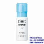 DHC for men foaming face wash 150ml. ฟองนุ่ม ละเอียดอ่อน ทำความสะอาดผิวหน้าได้อย่างหมดจด พร้อมปกป้องความมันบริเวณ T zone