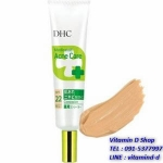 DHC medicated acne care base makeup Concealer spf22 no.1 คอนซีลเลอร์ สูตรป้องกันสิว (10g)