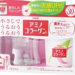 MEIJI AMINO COLLAGEN STARTER KIT คอลลาเจนผง รุ่นใหม่ แบบกระป๋อง (90 กรัม) ทานได้ 30 วัน