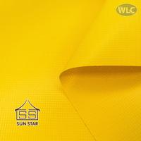 ผ้าใบSUNSTAR 44X100y/เหลือง