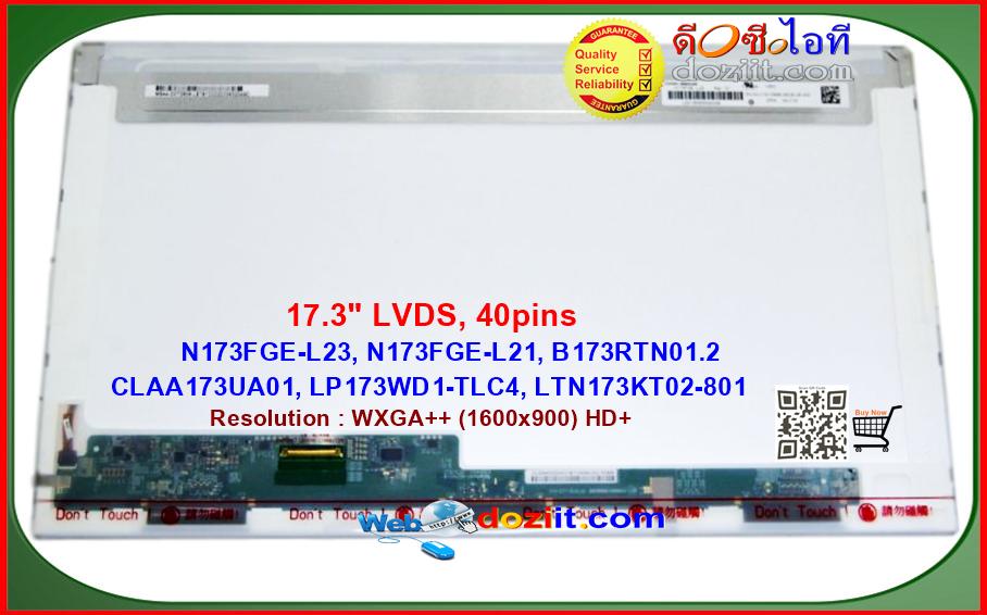 """LENOVO G770 LAPTOP LCD SCREEN 17.3/"""" Full-LED DIODE"""