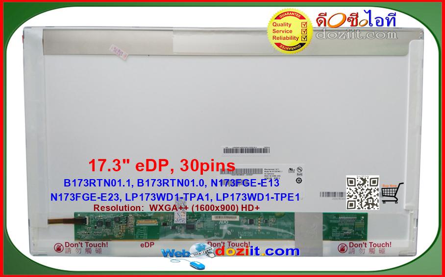 2 X Rangemaster Forno Fornello Griglia Riscaldamento Elementi di riscaldamento SINGOLO 1150 WATT